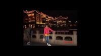 视频: 商丘柘城人(老婆的相册 QQ898908061)