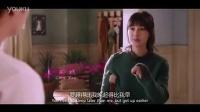 朴施厚2014年最新浪漫爱情片《香气》
