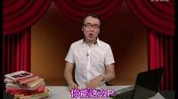 张杨说事:PS简历照片 20140815