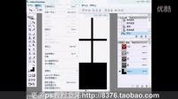 [PS]PhotoShop教程ps视频教程cs6教程光影效果