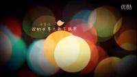 对不起,我爱你http:item.taobao.comitem.htm?spma1z10.1