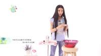 天竺葵精油的使用方法视频