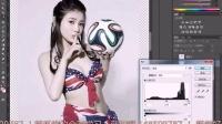 淘宝美工PS教程PS足球美女海报2014