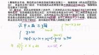 酷学习中考考点32.1-方案设计与决策