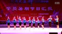 可儿2014年暑期舞蹈《键上奏鸣》