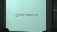 webapp模块化开发框架scrat_1_张云龙&关开设&张伟锋&刘洋