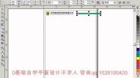 [PS]ps平面设计教程 ps基础教程  photoshop教程视频 报纸稿1111-1