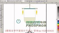 [PS]ps平面设计教程 ps基础教程  photoshop教程视频 POP挂旗设计