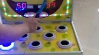 海绵宝宝打地鼠,室内投币游戏机,儿童益智游戏机,儿童电玩设备