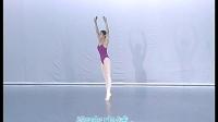 古典舞示例课女子3年级第1学期3 把下训练