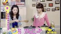 奶香培根双菇根焗饭_标清