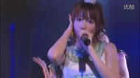 AKB48 ~Team B  - Futari Nori no Jitensha