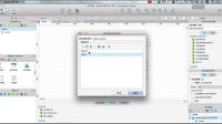AXURE7.0视频教程实例:Gmail进度条效果