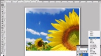 PS教程——打造LOMO风景照片