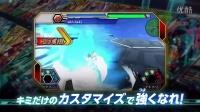 3DS『魔神之骨 时间与空间的魔神』PV1