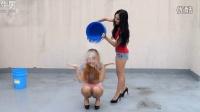 韩美女舞团两正妹互淋冰水挑战