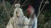 轰动武林29中秦假仙业途灵对上失忆一页书_高清