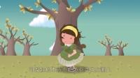 彩色童话故事 014 意大利童话-梨娃
