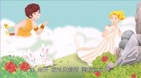 彩色童话故事 044 希腊神话-阿波罗与达芙妮 阿波罗与达芙妮