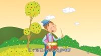 彩色童话故事 016 意大利童话-会魔法的鼓手