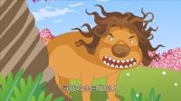 希腊神话  第7集  赫拉克勒斯勇斗巨狮