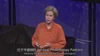 TED演讲集:捐献瘾 凯瑟琳·富顿:你就是慈善的未来