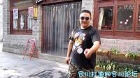 视频: 合川打渔网石头-冰桶挑战