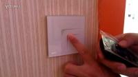八键遥控器注册后现代窗帘控制器