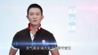 《勇敢的心》杨志刚推介 距离开播还有3小时