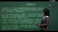 博汇教育-内蒙古公务员面试-政法干警面试-国考面试-人际关系1