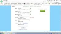 皮皮时光机-PP账号注册教程+添加多个WB账号教程 by潘多拉