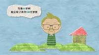 梦想去哪儿了—PPT动画制作视频教程