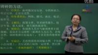 博汇教育-内蒙古公务员面试-政法干警面试-国考面试-计划组织2