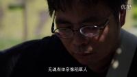 阿涛吉他中国行大嶝战地游【爱拼才会赢】林丽维