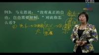 博汇教育-内蒙古公务员面试-政法干警面试-国考面试-名言哲理3