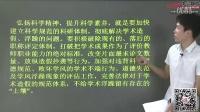 2014政法干警考试申论归纳概括题型答题技巧-中公网校