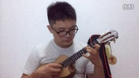 Music box ukulele Anuenue Super lani初试音~