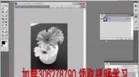平面设计 PS视频教程 实战—图层 通道 通过分离通道创建灰度图像