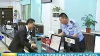 江苏省2014年政法干警招录培养体制改革试点工作正式启动