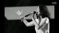 中国好声音最大牌学员魏雪漫 我是真的爱你