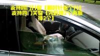 【车巢汽车】12款新福克斯升窗器玻璃升降器四门车窗玻璃一键升降