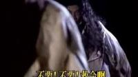 恐怖片(色鬼投胎)