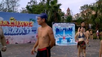 南昌金燕国际度假村之平民冰桶挑战