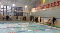 通广达游泳达标赛系列 20131228_092307