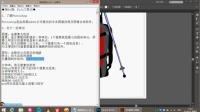 [PS]第01课 photoshop cc2014教程 ps教程 图片编辑处理