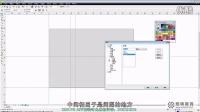 CorelDRAW X6教程 CDR广告设计教程 名片设计教程 CDR矢量素材设计 辅助底纹设计 CDR视频教程