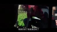 【影音同画翻配作品】超凡蜘蛛侠2片段