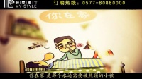「我家楼下」中秋节特别专辑之《趁来得及,多回回家》-温州本地土鸡蛋蛋糕
