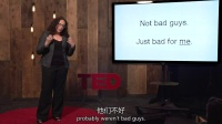 TED演讲集:性 秘密 爱 艾咪.韦伯:玩转婚恋网