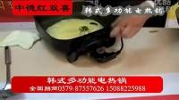视频: 红双囍能电热锅